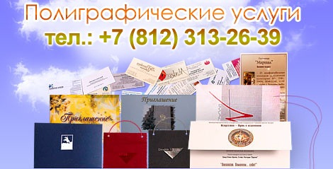 Печать и переплет авторефератов диссертаций дипломов  печать книги брошюры авторефераты календари буклеты визитки пакеты наклейки